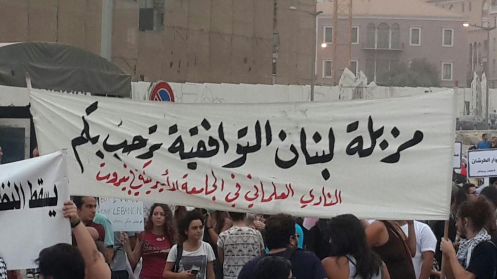 seinsart | Aufruhr in Beirut
